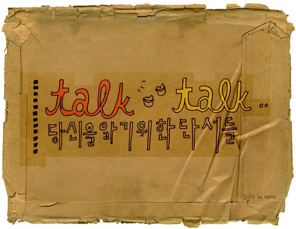 talk-talk